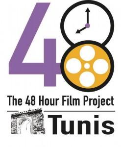 48HFP Tunisie